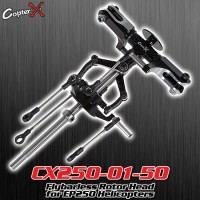 CopterX (CX250-01-50) Flybarless Rotor Head for EP250 Helicopters