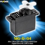 Fusonic (MG-D-04) Mini / Micro Size Ultra Torque Metal Gear Digital Servo 9G 2.5KG 0.16sec